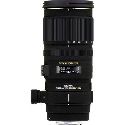 Sigma  70-200mm f/2.8 EX DG OS HSM Tele Zoom Objektiv für Nikon
