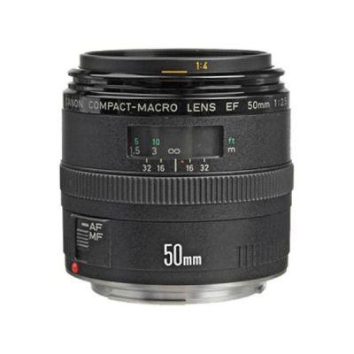 Canon EF 50mm F/2,5 Makro