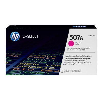 HP 507A LaserJet magenta (CE403A)