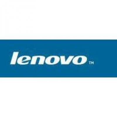 Lenovo 4 GB DDR3-1600 PC3-12800 ECC RDIMM RAM (0A65732)