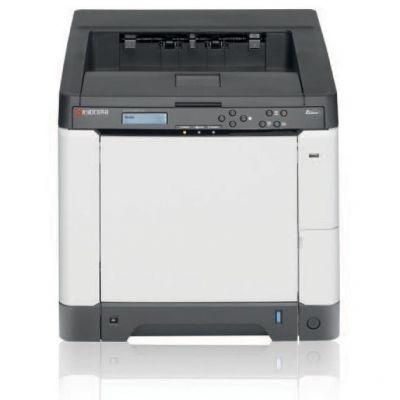 Kyocera ECOSYS P6021cdn Farblaserdrucker LAN