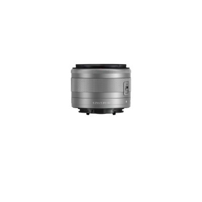 Canon  EF-M 15-45mm f/3,5-6,3 IS STM silber