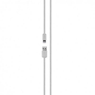 xqisit Charge  und  Sync Cotton Lightning-Kabel weiß - Preisvergleich