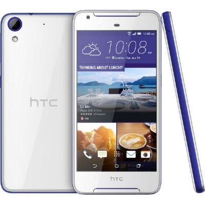 HTC Desire 628 cobalt white 16GB LTE Dual-SIM A...