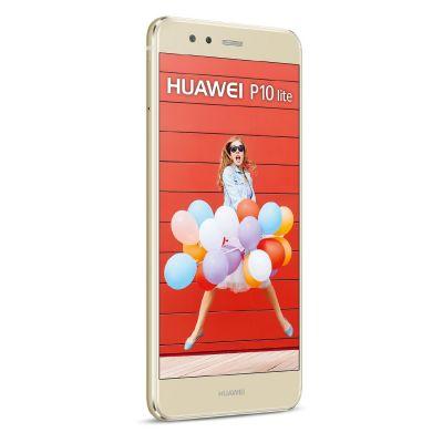 HUAWEI P10 lite platinum gold Android 7.0 Smartphone - Preisvergleich