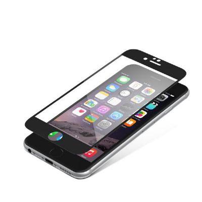 invisibleSHIELD  Contour Glass für iPhone 7 Plus schwarz