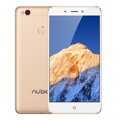 nubia N1 weiß gold 3GB 64GB Dual-SIM Android Smartphone - Preisvergleich