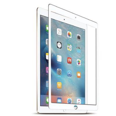 KMP  Protective Glass für iPad Pro 10.5 (2017), frame white