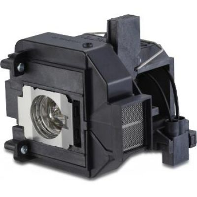 EPSON Ersatzlampe ELP LP69 für EH TW9000, TW8100, TW7200, TW9100, TW9200 - Preisvergleich