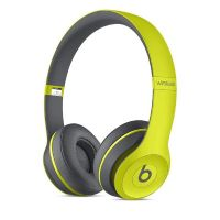 Beats by Dr. Dre Solo2 Wireless Kopfhörer Active Collection gelb