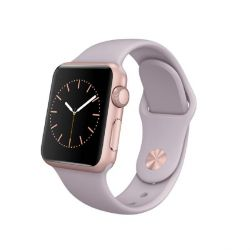 Apple Smart Watch prezzo scontato