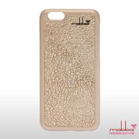 mabba Leder Backcover für iPhone 6/6s gold