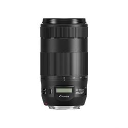 Canon EF 70-300mm f/4.0-5.6 IS II USM Objektiv *Aktion* Bild0