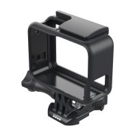 GoPro The Frame für HERO5 Black (AAFRM-001)