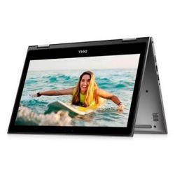 DELL Inspiron 15-5578 2in1 Touch Notebook i7-7500U SSD Full HD Windows 10 Bild0