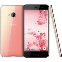 HTC U Ultra cosmetic pink Android Smartphone