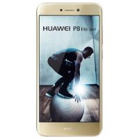 HUAWEI P8 lite (2017) Dual-SIM gold Android 7.0 Smartphone
