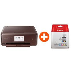 Canon PIXMA TS8053 brown Multifunktionsdrucker + CLI-571 Multipack 0386C005 Bild0
