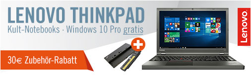 Zur ThinkPad-Aktion